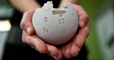 10 év után áttervezik a Wikipedia felületét